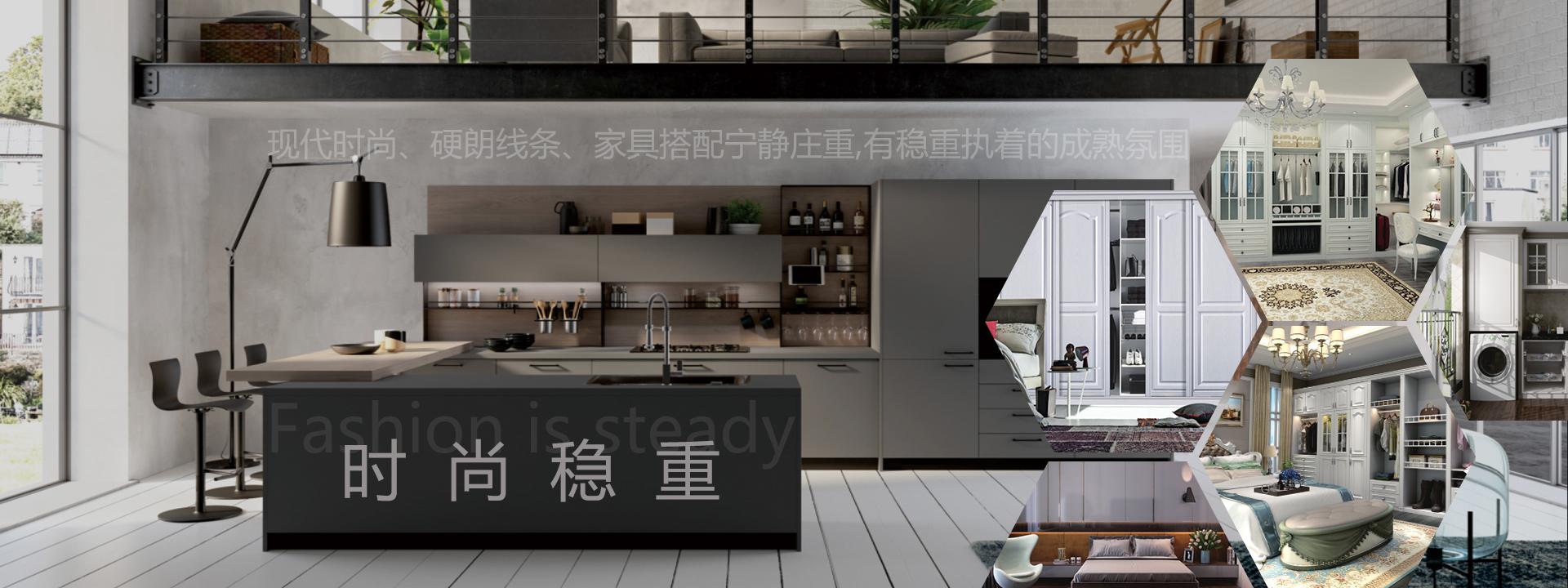 貴州定制家具